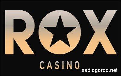 Игры в Rox Casino