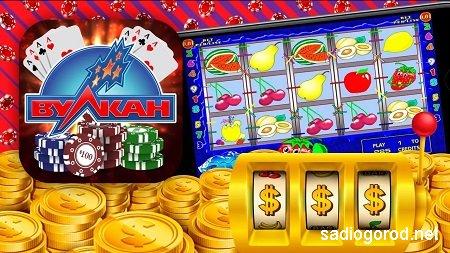 Казино вулкан - игра на деньги